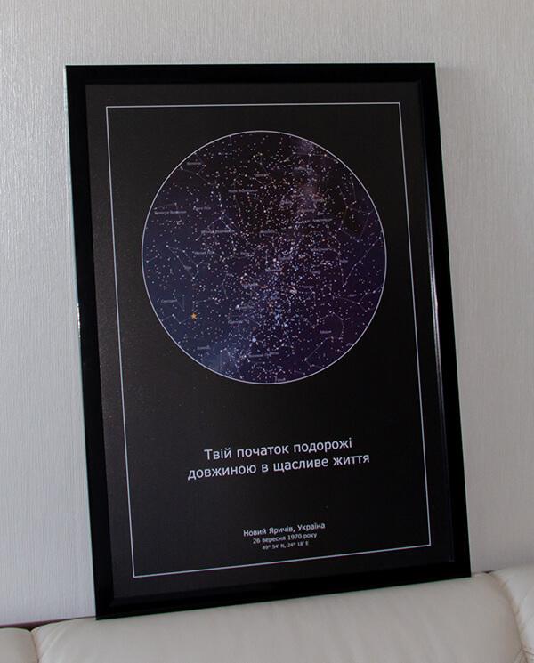 Чорний Оріон. Фото № 3